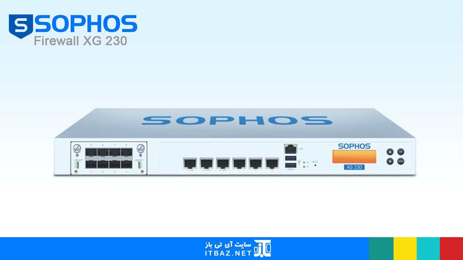 فایروال سوفوس xg 230