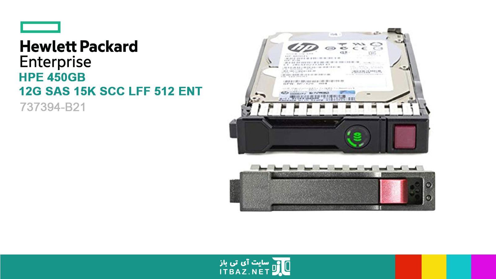 هارد سرور HPE 450GB SAS 15K LFF