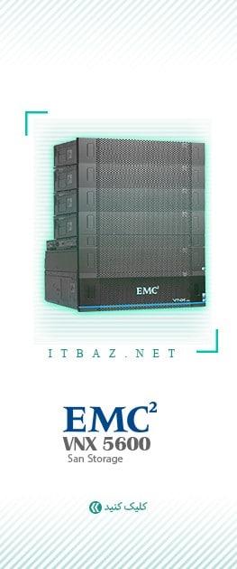 خرید سن استوریج دل ای ام سی dell emc storage 5600