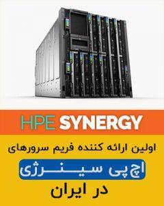 اسلایدر تخفیف Synergu For Slider 320 x 400 240x300 - کالای تقلبی تشخیص آن و بررسی کوتاهی از قوانین و موارد وابسته به آن