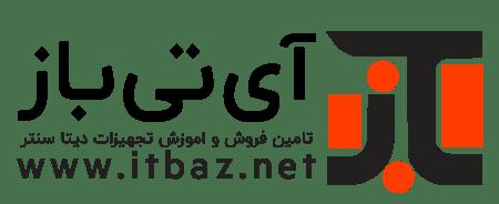 فروش سرور اچ پی در ایران ، نمایندگی سرور hp در ایران ، مرکز فروش سرور hp ، شرکت فروش سرور hp