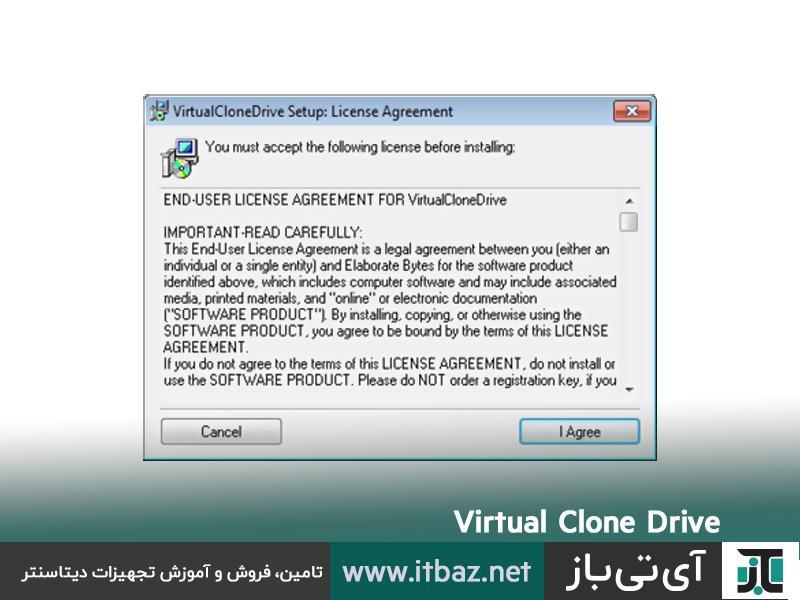 Clone Drive ، Clone در VMware، Clone