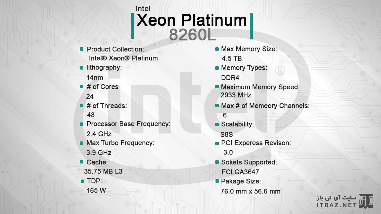 سیپییو intel Xeon Platinum 8260L ، مشخصات سیپییو intel Xeon Platinum 8260L ، خرید سیپییو intel Xeon Platinum 8260L ، قیمت سیپییو intel Xeon Platinum 8260L