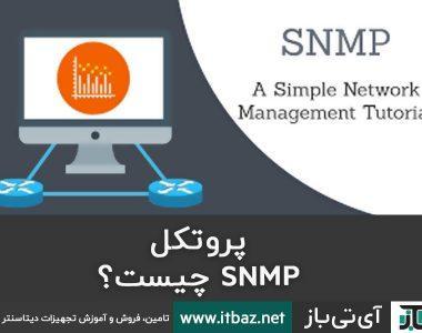 پروتکل SNMP ، Protocol SNMP