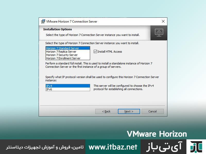 VMware Horizon ، آموزش VMware Horizon، آموزش نصب VMware Horizon