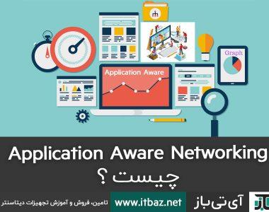 application awareness , application awareness networking