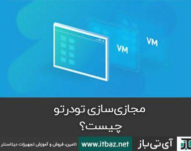 مجازی سازی تو در تو ، Nested Virtualization