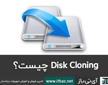 دیسک کلونینگ ، Disk Cloning چیست ، Disk Cloning