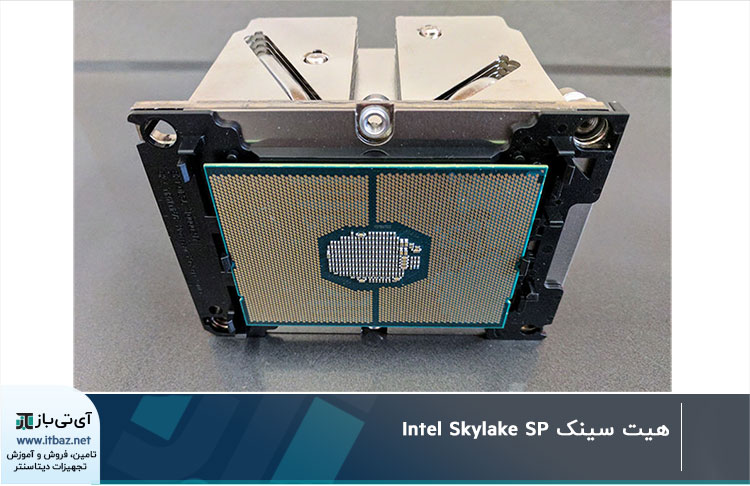 پردازنده Skylake SP اینتل همراه با هیت¬سینک