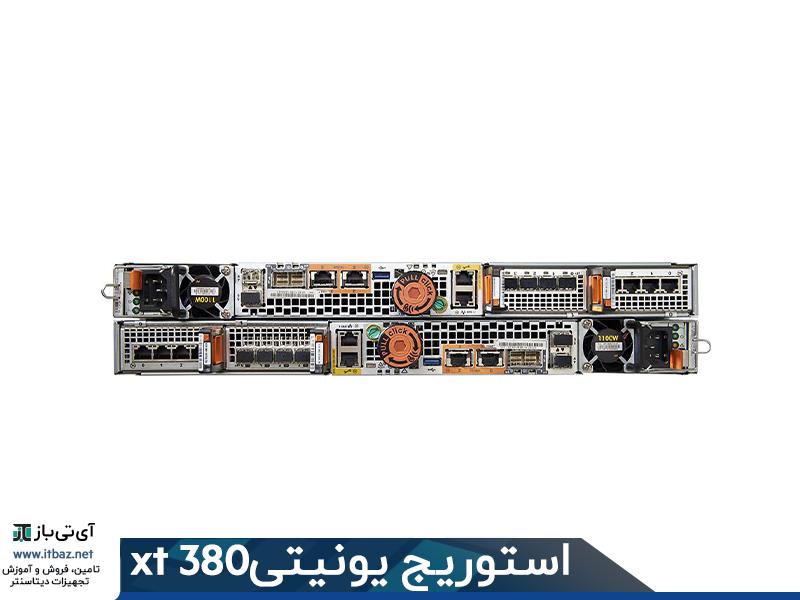 نمای پشتی استوریج یونیتیXT 380