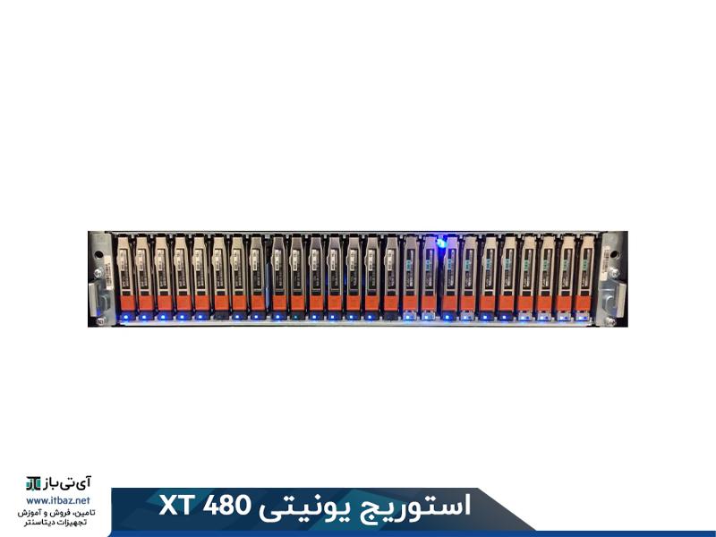 استفاده از حافظه های SFF در استوریج یونیتی xt 480