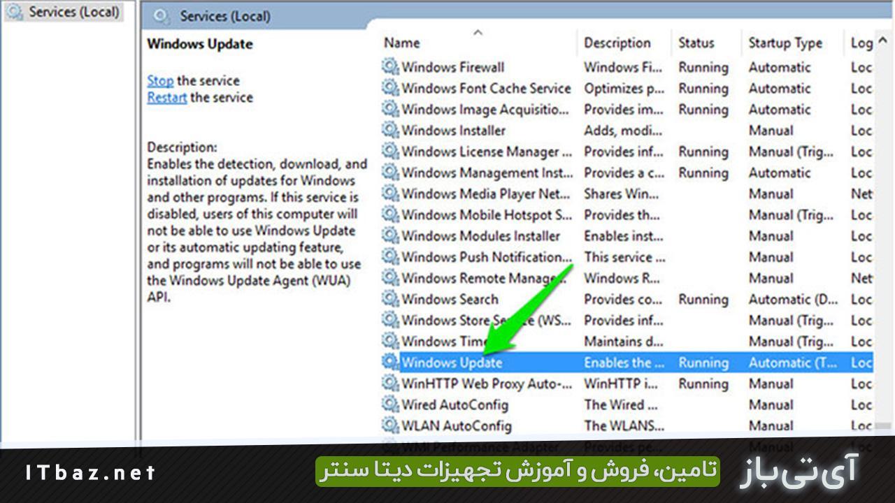 غیر فعال کردن آپدیت ویندوز 10،  چگونه آپدیت خودکار ویندوز 10 را ببندیم، بستن آپدیت ویندوز 10، خاموش کردن اپدیت ویندوز 10، غیر فعال سازی آپدیت ویندوز 10