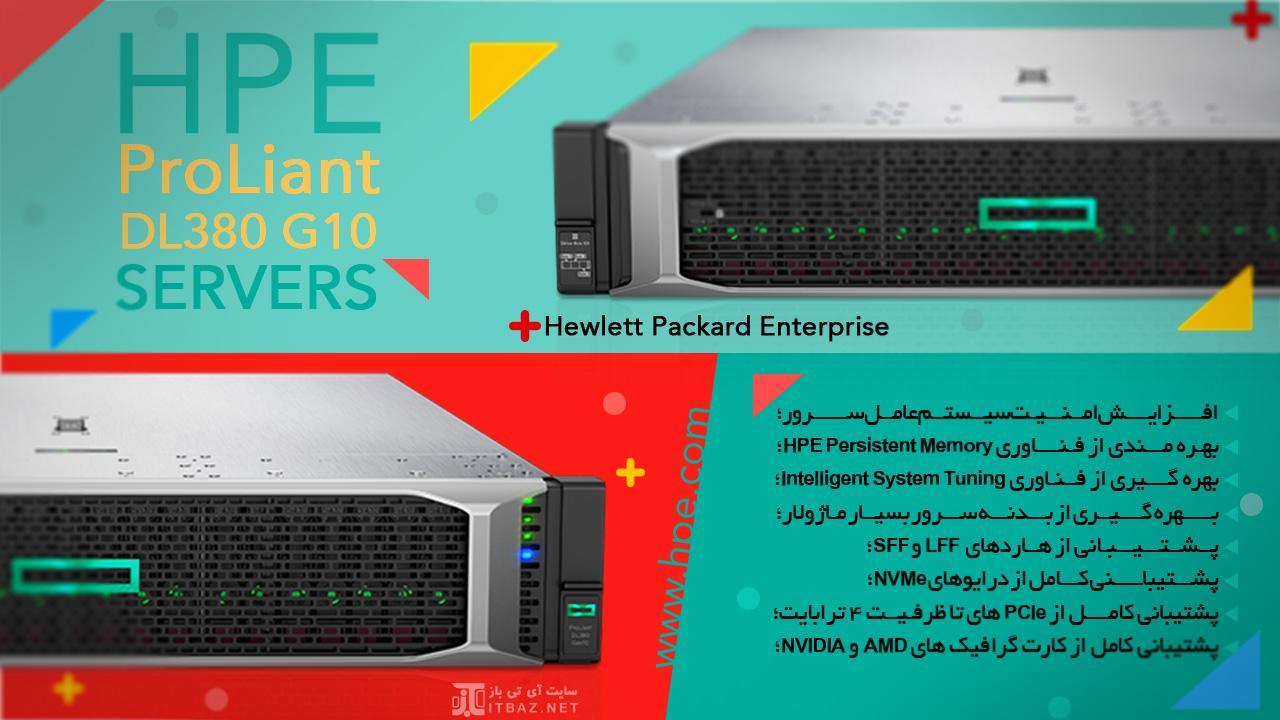 مشخصات سرور hp proLiant dl380 10