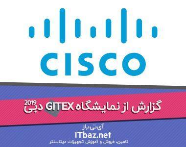 GITEX 2019 CISCO 380x300 - غرفه شرکت CISCO در نمایشگاه GITEX 2019 دبی