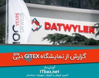 گروه DATWYLER، نمایشگاه GITEX 2019 دبی