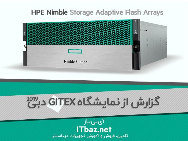 HPE Nimble Storage Adaptive Flash Arrays