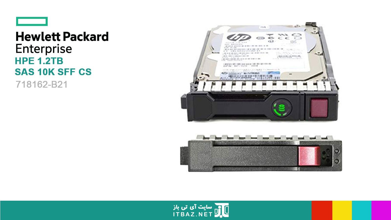 هارد سرور HPE 1.2TB SAS 10K SFF