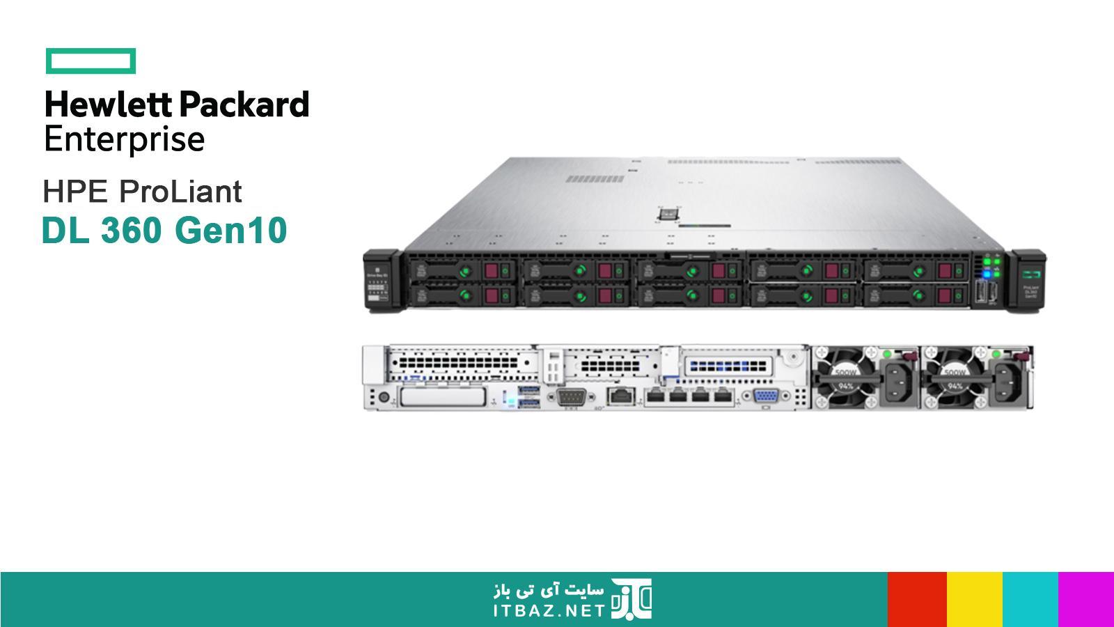 سرور hp dl360 g10، مشخصات سرور hp dl360 g10، خرید سرور hp dl360 g10، قیمت سرور hp dl360 g10
