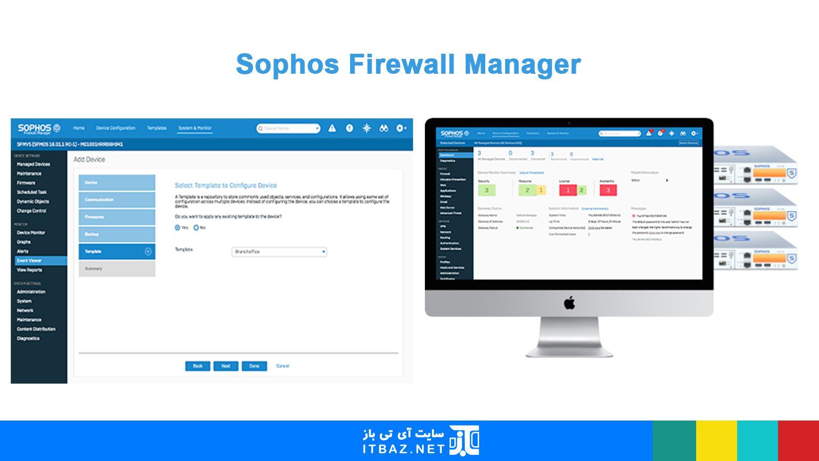 Sophos Firewall Manager در فایروال سوفوس xg 230